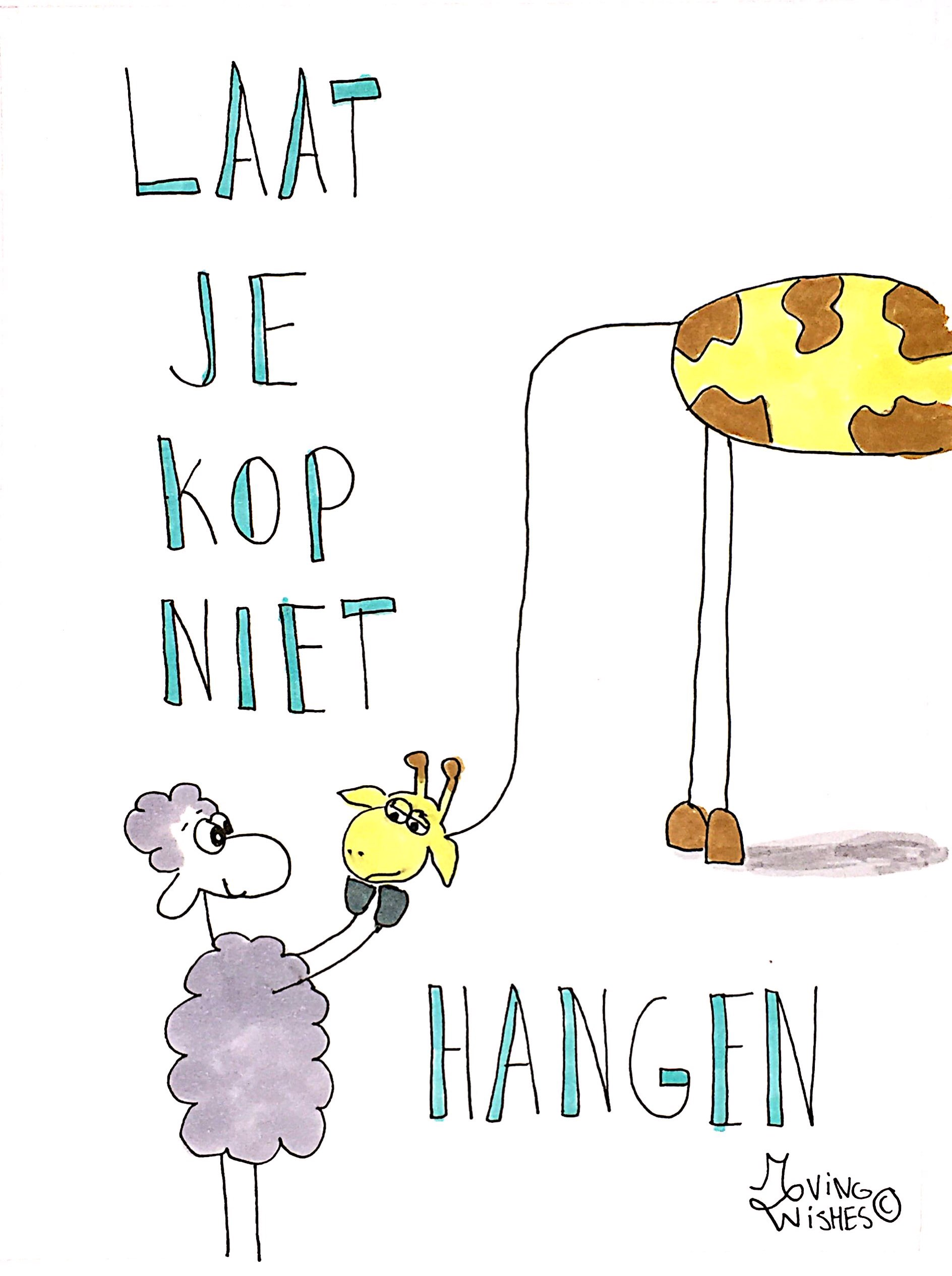 Wenskaart giraffe is het even kwijt.