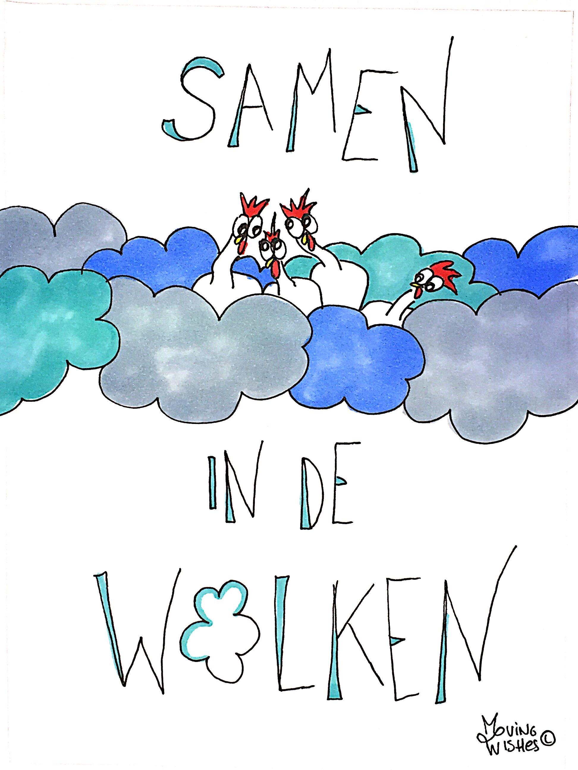 Wenskaart samen in de wolken.